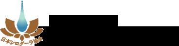 日本シロダーラ協会logo
